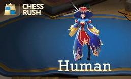 Chess Rush Wiki - เผ่า มนุษย์