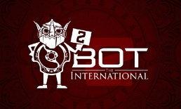 กลับมาอีกครั้งกับ Bot The International การแข่งขัน Dota 2 สำหรับบอทเท่านั้น