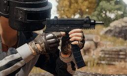 PUBG Mobile รีวิว Skorpion ปืนพกน้องใหม่แต่รัวจนปืนกลเรียกพี่