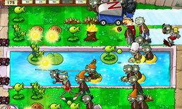 Plants Vs Zombies 3 กำลังอยู่ในช่วงทดสอบ อาจจะได้เล่นกันเร็วๆนี้