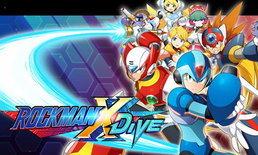 Capcom เตรียมส่ง Mega Man X Dive ลงสมาร์ตโฟน ทั้งระบบ iOS และ Android