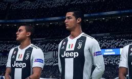 จับตาตามดู FIFA20 จากผลกระทบ PIEMONTE COLCIO