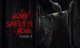 Home Sweet Home Episode II สานต่อความสยองแน่ ปี 2019 นี้