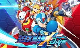 Mega Man X DiVE ภาคมือถือเปิดให้ลงทะเบียนแล้ว