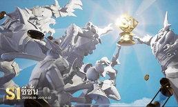 Chess Rush อัปเดตแพตช์ใหม่ครั้งยิ่งใหญ่ เพิ่มฮีโร่ ปรับสมดุล และ Season Pass
