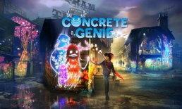 Concrete Genie เตรียมวางจำหน่าย 8 ต.ค. นี้ ในโซนอเมริกา