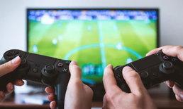 งานวิจัยชี้ เกมออนไลน์ทำให้เกิดการล่วงละเมิดมากกว่าการสร้างมิตร