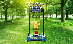 Pokémon Go มียอดดาวน์โหลดถึง 1 พันล้านครั้ง แล้ว