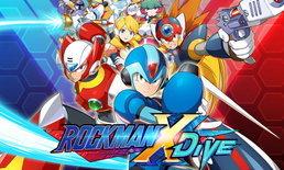 Mega Man X DiVE แนะนำระบบของเกมที่จะเปิดให้เล่นช่วง CBT