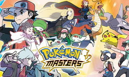 รีวิว Pokemon Masters ศึกชิงแชมป์โลกเทรนเนอร์กาชา