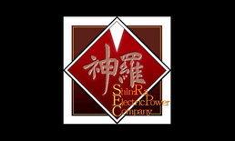 Final Fantasy 7 remake เตรียมเปิดตัว Rufus แอนด์เดอะแก๊งบริษัท Shinra