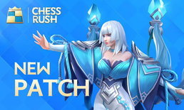 Chess Rush อัปเดต! ปรับสมดุลในแพตช์ใหม่ รู้ไว้ก่อนลุย