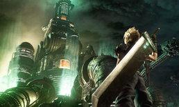 Final Fantasy VII ฉลองครบ 22 ปี จัดภาพ key visual สวยๆตัวใหม่ของภาค Remake
