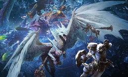 กระแสนักล่ากลับมาอีกรอบ เมื่อ Monster Hunter World Iceborne เปิดให้ผจญภัย