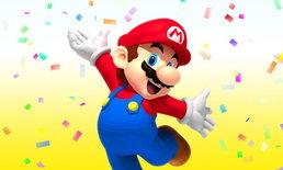 ฉลอง! สุขสันต์วันเกิดครบรอบ 130 ปี Nintendo