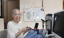 คุณยายญี่ปุ่นวัย 89 ขอแชร์ เล่นเกมช่วยป้องกันโรคสมองเสื่อม