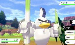The Pokemon Company เปิดตัว Pokemon ใหม่ Sirfetchd