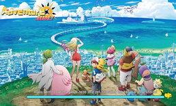 รีวิว Pokemon Adventure Journey เกมโปเกม่อนมือถือในแบบคลาสสิค สำหรับแฟนๆรุ่นเดอะ