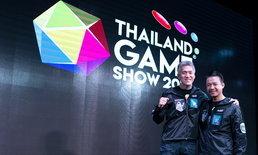 เผยไฮไลท์ Thailand Game Show 2019 งานเกมยิ่งใหญ่ที่สุดใน SE Asia
