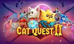 Cat Quest II เวอร์ชันคอนโซลเตรียมวางจำหน่าย 24 ต.ค. นี้