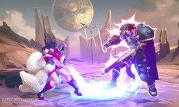 Project L เกมต่อสู้ภายใต้จักรวาล League of Legends