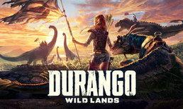 ไดโนเสาร์สูญพันธุ์! Durango: Wild Lands ประกาศปิดให้บริการทั่วโลก