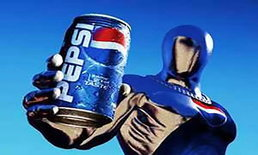 Pepsi Man อาจได้กลับมาวิ่งอีกครั้ง บนเครื่อง PS4