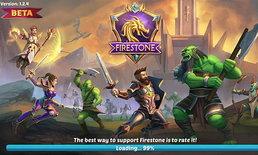 รีวิว Firestone Idle RPG มาลองเกมฟรีตัวใหม่ ใน Steam กันเถอะ