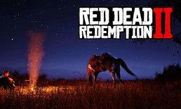 ชมตัวอย่างใหม่ของ Red Dead Redemption 2 เวอร์ชัน PC