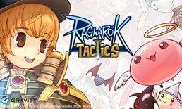 รีวิว Ragnarok Tactics ความคลาสสิค ในรูปแบบการเล่นที่แปลกใหม่กว่าเดิม