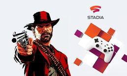 เยอะจัด! 22 เกมของ Google Stadia เล่นเกมไหนดี? มาไล่ดูแบบเรียงตามคะแนนรีวิว