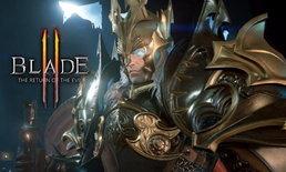 Blade 2 พร้อมละเลงเลือดในเกาหลีใต้ กุมภาพันธ์นี้