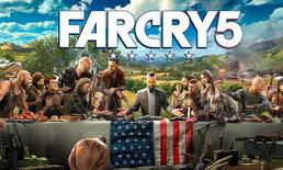 Ubisoft เผยสเปคเกม Far Cry 5 เวอร์ชั่น PC