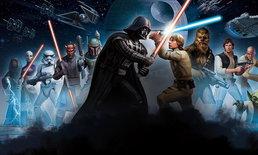ค่าย Koei Tecmo บอกอยากทำ Star Wars มาเป็นเกมแนว Dynasty Warriors