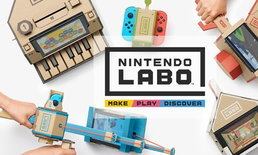 นินเทนโดเตรียมแจกแบบแปลนของ Nintendo Labo ไปให้สร้างกันฟรีๆ