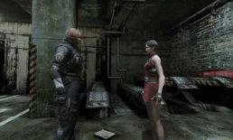 ทีมสร้าง Resident Evil 2 Remake ซุ่มบินไปอเมริกา เตรียมเซอร์ไพร์ส