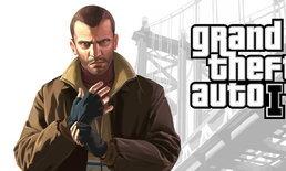 มาแล้วเกมราคาถูกจาก humblebundle จากค่าย Rockstar นำทัพโดย GTA