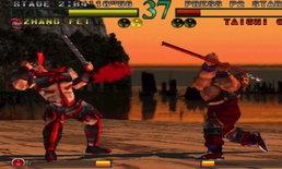 ย้อนอดีต! ไปดู Dynasty Warriors ภาคแรกที่เป็นคนละแนวกับปัจจุบัน