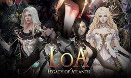 Legacy of Atlantis รวมพลฮีโร่ เกมมือถือจากผู้สร้างเกม Atlantica