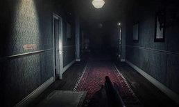 มาแล้วโหมดมุมมองบุคคลที่ 1 ในเกม The Evil Within 2