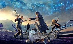 รายงานเผย Final Fantasy 15 ของเถื่อนเล่นได้ลื่นกว่าของแท้ใน Steam