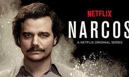 ซีรีส์ดัง Narcos ทาง Netflix จะมาเป็นเกมบน PS4 XBoxone  Switch และ PC