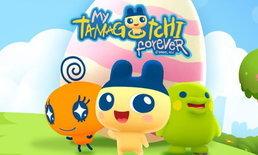 Tamagotchi สัตว์เลี้ยงดิจิตอลในตำนานกลับมาแล้ว โหลดได้ทั้ง iOS และ Android