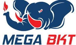 สัมภาษณ์ MEGA Bangkok Titans ทีมอีสปอร์ทระดับโปรของไทย part2