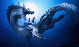โปรดิวเซอร์ยืนยัน Lagiacrus จะไม่ได้มาร่วมเเจมใน Monster Hunter World