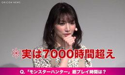 แม้แต่ไอดอลยังล่าแย้! อดีตนักร้องมอร์นิงมุซุเมะ ล่าแย้ไปกว่า 7,000 ชั่วโมง