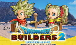 Square Enix เผยข้อมูลชุดเเรกอย่างเป็นทางการของ Dragon Quest Builders 2 พร้อมภาพตัวอย่างภายในเกม