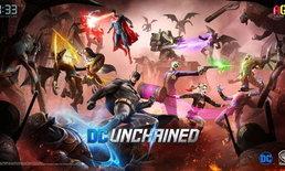 รีวิว DC Unchained ปลดปล่อยพลังฮีโร่ในตัวคุณกันได้บนมือถือ