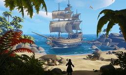Review Sea of Thieves มาสวมบทบาทเป็นโจรสลัด ออกเรือ และท่องโลกกว้างกันเถอะ