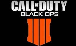 Call of Duty: Black Ops 4 จะตัดโหมดเนื้อเรื่องออก เพราะเพิ่ม Battle Royale